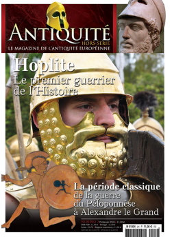 ANTIQUITÉ special issue N°2